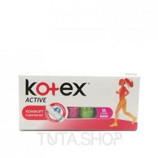 Тампоны Kotex Active Super, 16шт