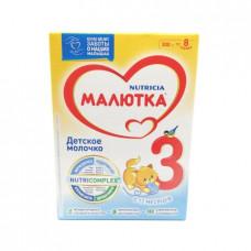 Молочко Малютка 3 детское, с 12мес., 600г