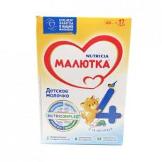 Молочко детское МАЛЮТКА №4 600гр.