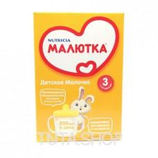 Молочко детское МАЛЮТКА №3, 600г