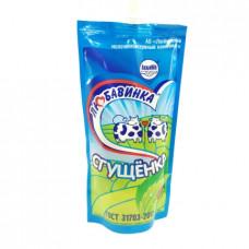 Молоко сгущенное Любавинка с сахаром 8.5%, 280мл