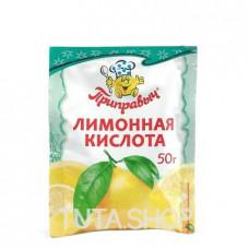 Лимонная кислота Приправыч, 50г
