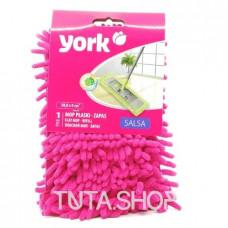 Насадка сменная York Mop Salsa, 1шт