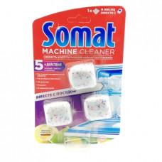 Средство чистящее для посудомоечных машин Somat, 3x20г