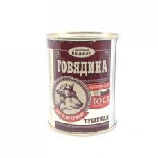 Консерва мясная Главпродукт говядина тушеная высший сорт, 338г