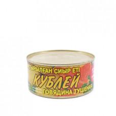 Консерва мясная Кублей говядина тушеная первый сорт, 325г