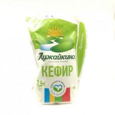 Кефир Лужайкино 2.5%, 0,9 л