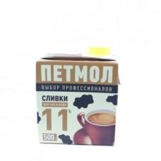Сливки для чая и кофе Петмол 11%, 500г