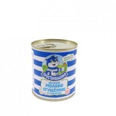Молоко сгущенное Простоквашино с сахаром 8.5%, 400г