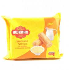 Вафельные рулетики Яшкино со вкусом сгущенного молока, 160г
