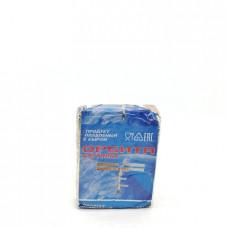 Продукт плавленый с сыром Орбита Спутника, 70г