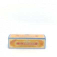 Сырок глазированный А.В. Кривощековсо вкусом сгущенного молока 20%, 38г