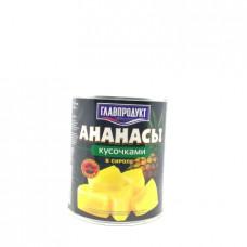 Ананасы Главпродукт кусочки в сиропе, 820г