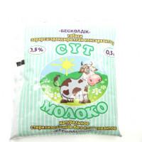 Молоко Бескольское стерилизованное, 2.5% 0.5л