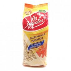 Сухой завтрак На Здоровье! пшеница воздушная со вкусом карамели, 175г