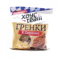 Гренки Xрусteam К Пенному со вкусом Острый сыр, 105г