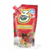 Кетчуп 3 Желания Классический, 250г