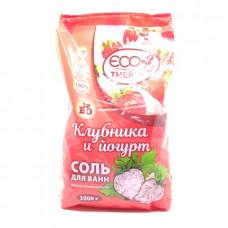 Соль для ванн Eco Terapy Клубника и йогурт, 1000г