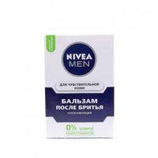 Бальзам Nivea п/бритья для чувствительной кожи, 100мл