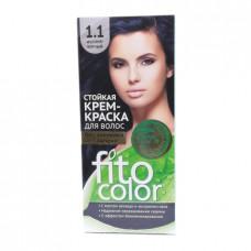 Краска для волос Fito Color 1.1 Иссиня — черный,