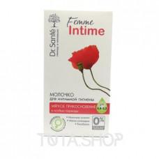 Молочко для интимной гигиены Dr.Sante Femme Intime Мягкое прикосновение, 230мл