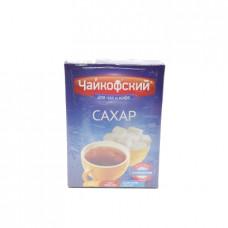 Сахар Чайкофский белый рафинад, 250г