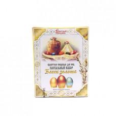 Краска для яиц Светлый Праздник Блеск Золота, 1.3г*4шт. 5,2г