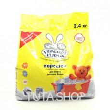 Порошок стиральный Ушастый нянь Цветочно-фруктовый 2,4кг.