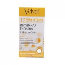 Полоски восковые Velvet для интимной гигиены, 12шт.
