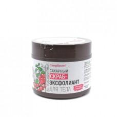 Скраб — эксфолиант Compliment антиоксидантный для тела, 400г