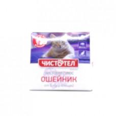 Ошейник Чистотел для кошек от блох и клещей, 35см