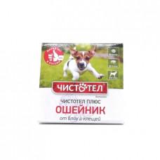 Ошейник Чистотел для собак от блох и клещей, 65см
