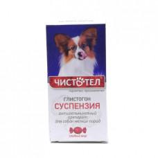 Суспензия Глистогон Чистотел для собак сладкий вкус, 5мл