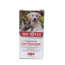 Суспензия Глистогон Чистотел для щенков и котят сладкий вкус, 5мл