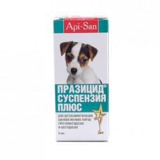 Суспензия Празицид для дегельминтизации щенков мелких пород, 5 мл