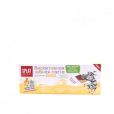 Зубная паста  для детей 2-6лет Splat Kids Молочный шоколад, 50мл