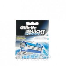 Кассеты сменные для бритья Gillette Mach3 Turbo, 2шт