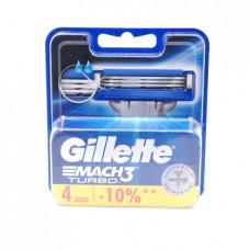Кассеты сменные для бритья Gillette Mach3 Turbo, 4шт
