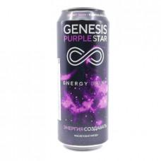 Энергетические напитки Genesis Purple Star, 0.5л