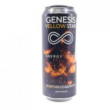 Энергетические напитки Genesis Yellow Star, 0.5л