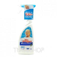 Спрей чистящий MR PROPER Чистота и гигиена, 500мл