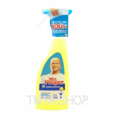 Спрей чистящий MR PROPER лимон, 500мл.