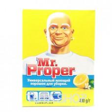 Порошок моющий MR PROPER лимон универсальный, 400г