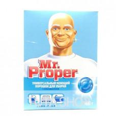 Порошок моющий MR PROPER с отбеливателем, 400г