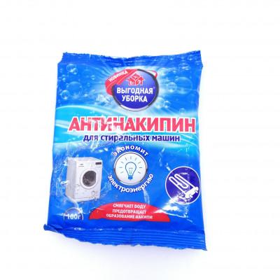 Антинакипин Выгодная Уборка для стиральных машин 100гр