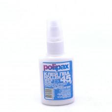 Клей-роллер Polipax ПВА, 45 гр