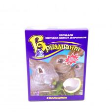 Корм Бриллиант для морских свинок и кроликов с кальцием 500 гр