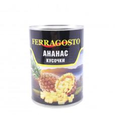 Ананасы Ferragosto кусочки в сиропе, 580мл