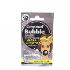 Маска для лица  Bubble маска-шипучка 7мл