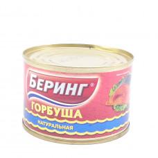 Горбуша натуральная Беринг, 245 гр